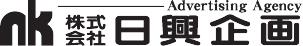 nk Advertising Agency株式 会社日興企画